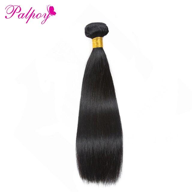 """PALPOY שיער ברזילאי ישר שיער טבעי ללא רמי שיער Weave חבילות 1 יחידות צבע טבעי 8 """"-26"""" אינץ הארכת משלוח חינם"""