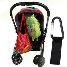 Baby Stroller Accessories Baby Buggy Clip Pram Pushchair Car Carriage Stroller Hook Shopping Bag Clip Baby Stroller Accessories cheap 7-9M 13-18M 10-12M alloet PLASTIC 2 x 17cm 0 78 x 6 69in black stroller clip stroller hook for bag hooks for hanging stroller hook accessories