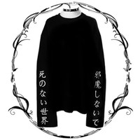 2018 Sale Women T-shirt Punk Japanese Words Embroidery Japanese Hard Long sleeve Easy street Bottoming shirt Girl Pullover 4219