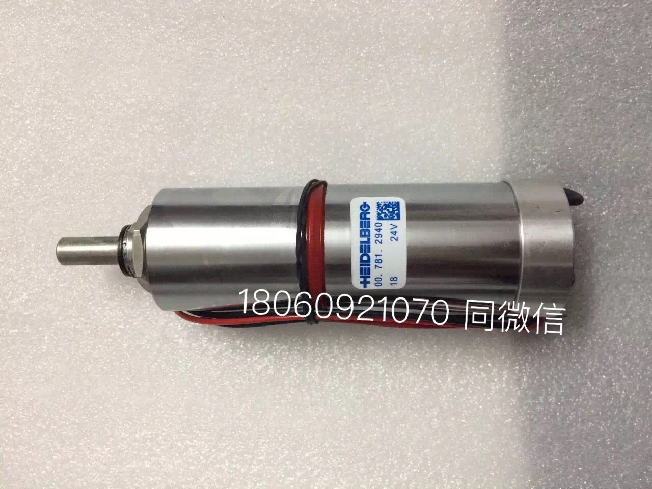00.781.2940 printing machine motor heidelberg 24V