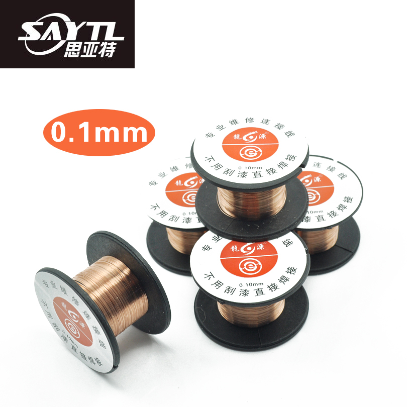 SAYTL 0.1mmPCB Repairing Solder Wire Line Pure Copper Jumper Wire For Cellphone Tablet Motherboard Repair