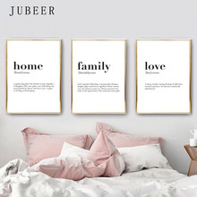 Nordic Style Family Wall Art Love Posters and Prints Set Of 3 Print Minimalist Canvas Painting For Living Room Home Decor(China)
