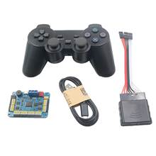 Toy Robot Arm 32CH Servo Control Board & Robot PS2 Controller & Receiver for Arduino DIY