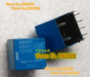 G8ND-2UK-12VDCG8ND-2UK-12VDC