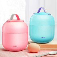 Hot Lunch Box Kid S Tableware Babys Insulation Soup Pot Stew Kettle Portable Stainless Steel Bowl