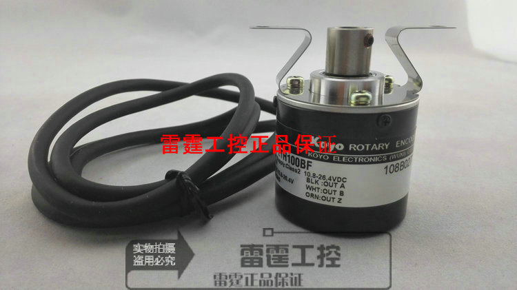 New original authentic KOYO photoelectric incremental hollow shaft rotary encoder TRD-2TH100BF new original authentic koyo koyo photoelectric incremental hollow shaft rotary encoder trd 2th1024v