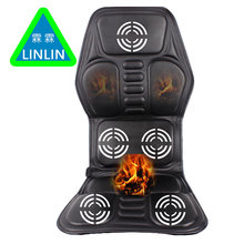 Car Full-Body Massage Cushion Heat Vibrate Mattress Back Neck Facial Care Tools Chair Massage Relaxation Car Seat 12V 5 Motor(China)