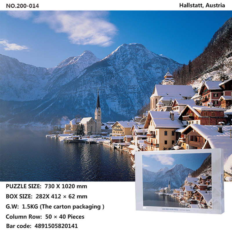 Famous Scenic Area Building Puzzle 2000 Pieces Adult Cartoon Children's Educational Toys Decompression Custom Gifts