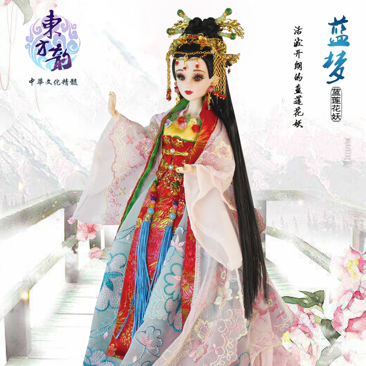 Fortune days bjd doll East Charm Chinese style gorgeous outfit China girl stand box 35cm headdress joint body souvenir toy gift цена и фото