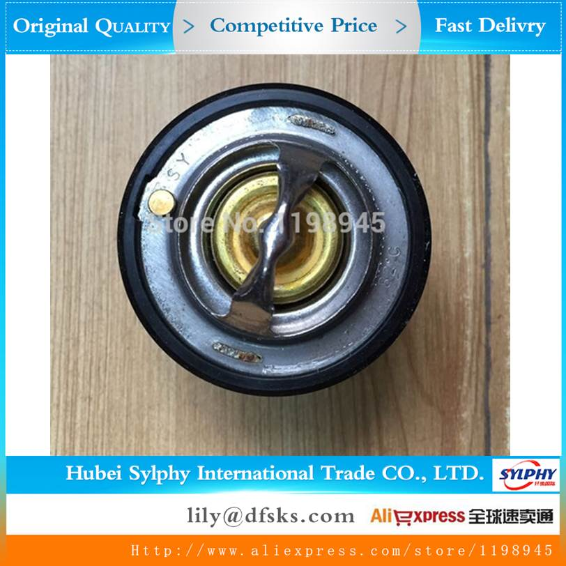 Thermostat Temperature Adjuster For Geely CK MK MR479 8A 82 Degrees Celsius In Thermostats Parts From Automobiles Motorcycles On Aliexpress
