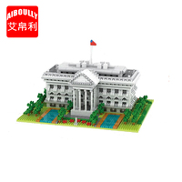 AIBOULLY 062 World Famous Architecture USA The White House 3D Model Mini Diamond Building Nano Blocks Bricks Toy for Children