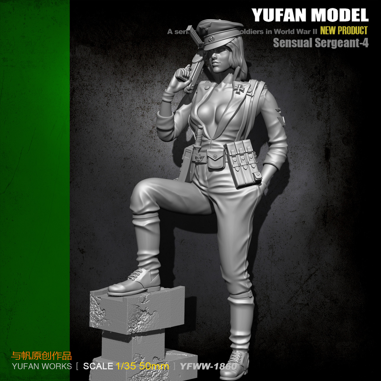 <font><b>1</b></font>/<font><b>35</b></font> <font><b>Resin</b></font> Figure <font><b>Model</b></font> Female <font><b>German</b></font> Soldier Yfww35-1860 image