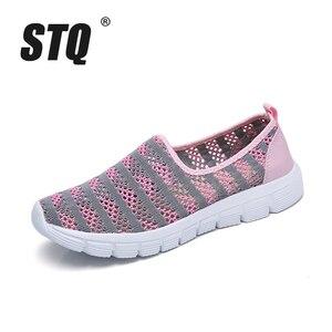 Image 2 - STQ 2020 여름 여성 신발 여성 통기성 메쉬 스 니 커 즈 신발 발레 플랫 숙 녀 슬리퍼로 퍼 신발 플러스 크기 E39