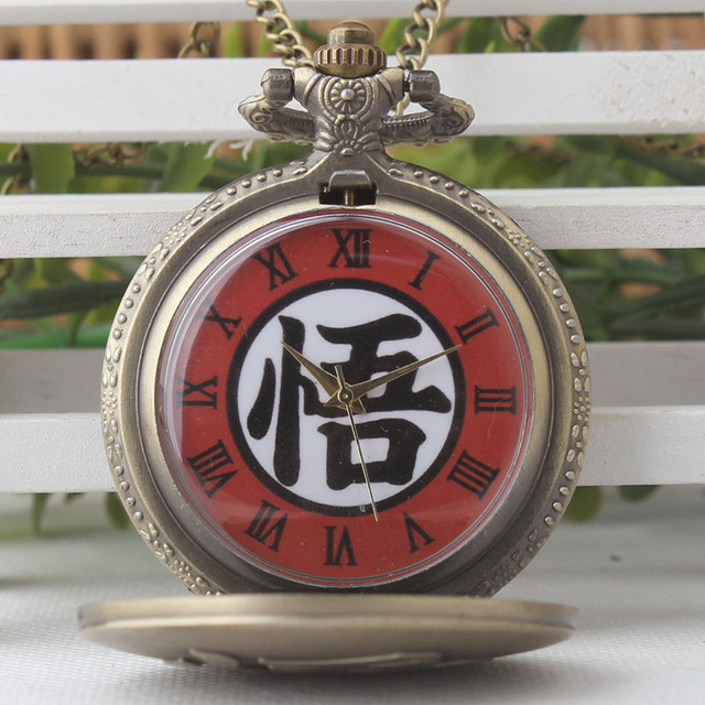 KAME SYMBOL POCKET WATCH