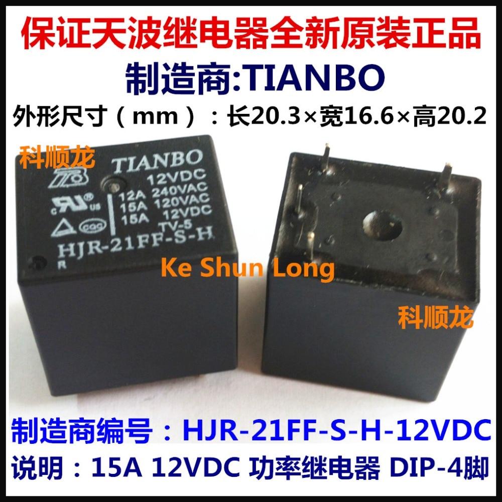 5pcs new  Aifu Relay BPD-SS-112DM DC12V 4 feet