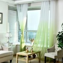 Buy  indow fabrics made curtain bedroom curtain  online