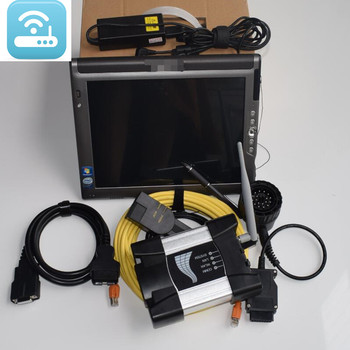 Automotive repair diagnosis tool For BMW Icom next wifi + Used laptop computer LE1700 4G +Expert mode 480GB SSD