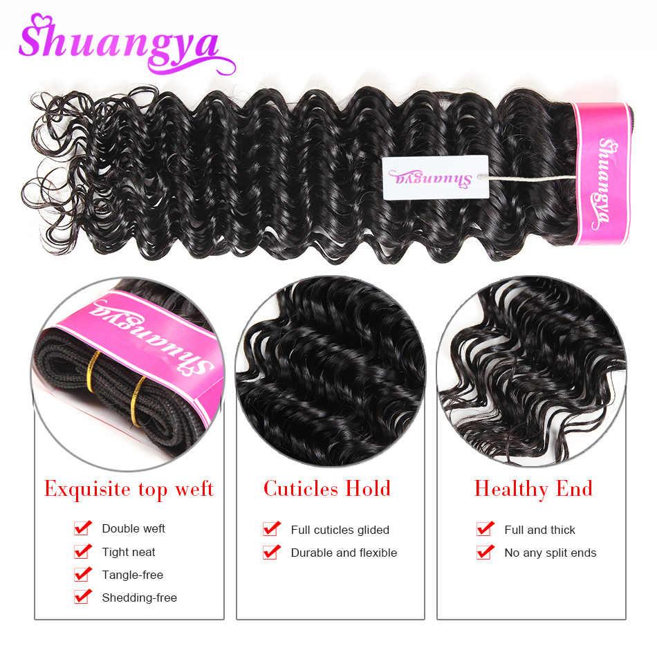 """Бразильские волнистые пучки волос 1/3 или 4 пряди для наращивания 8 """"-28"""" человеческие волосы пучки натуральный цвет Shuangya remy волосы"""