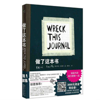 Wreck This Journal Everywhere By Keri Smith Creative Coloring Books For Adults Relieve Stress Secret Garden