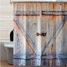 цена на Cartoon Magic bathroom waterproof mildew shower curtain might and magic door gift for kids creative decor