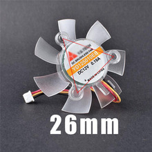 Graphics Card Cooling Fan YD125010EB DC12V 0.19A Cooler Radiator Diameter 45mm 3-pin 26mm Hole Distance