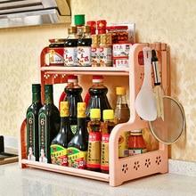Лидер продаж Кухня Полки двойной слой вкусовые стойки из нержавеющей стали Творческий полый поставки стойки кухонные принадлежности