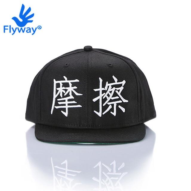 794dd4296 Chinese Snapback Baseball Hat Adjustable Original Cap Hip Hop Swag NY AJ  Bone Gorras Casquette tapa Berretto Kappe