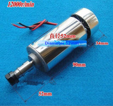 Cnc spindle motor 300w spindle motor air cooling spindle DC motor Engraving Machine ER11 collets for wood router