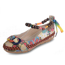 Women Flat Shoes New Chinese Style Retro Women's Ladies Flat Shoes Casual Beading Round Toe Colorful Comfortable Flats Loafers