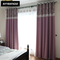 Lace Stitching Purple Blackout Curtains Cloth Floral Printed Window Curtain For Living Room Bedroom Modern Home Decor