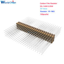 100 unids/lote 5% 1/4W 0,25 W resistencia de película de carbono 1R 10R 100R 220R 1K 2,2 K 4,7 K 10K 22K 47K 100K 470K 1MΩ Ohm resistencia 1R-1MΩ