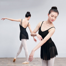 dance dress adult ballet tutu women camisole black leotard with chiffon skirt