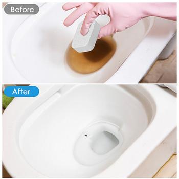 5Pc środek czyszczący do wc wanna szklana plama dokładne czyszczenie tabletki musujące toaleta wybielanie dezodorujący Cleaner łazienka dezodorujący tanie i dobre opinie Inne 5 sztuk