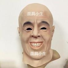 цена на Bijan Anjomi Celebrity Human Skin Mask Hood