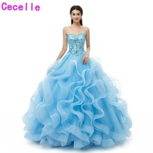 cecelle Blue Girls Ball Gowm Quinceanera Dresses Gowns