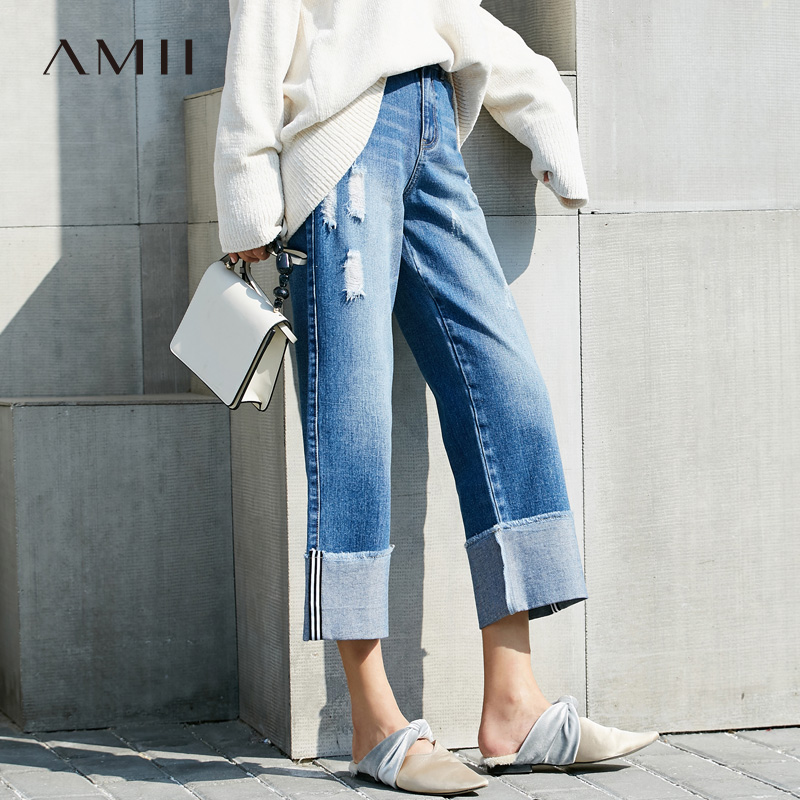 Amii Women Minimalist Denim   Jeans   2018 Blue Bleach Wash Distressed Ripped Button Fly Female Wide Leg Pants