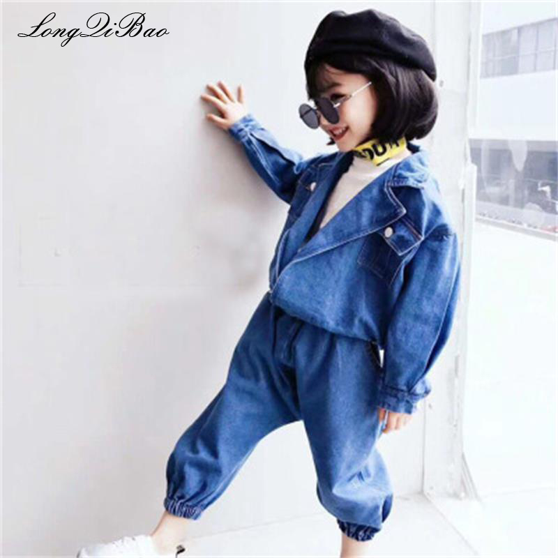 High quality children 2018 spring and autumn new foreign style denim suit boy baby jacket short paragraph with pants 2 sets High quality children 2018 spring and autumn new foreign style denim suit boy baby jacket short paragraph with pants 2 sets