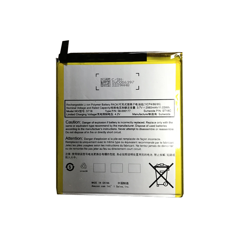 2980mah battery for AMAZON B01GEW27DA Kindle Fire 7