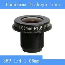 CCTV Lens 1/4 3MP HD 360 panoramic fisheye lens diameter 17mm hat head surveillance camera 185 degrees wide-angle lens