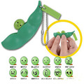 2PCS/lot anti pressure stress relief Funny Extrusion squeezed Bean Vent toy Soybean Keychain Keyring Children Adult Toys Gift