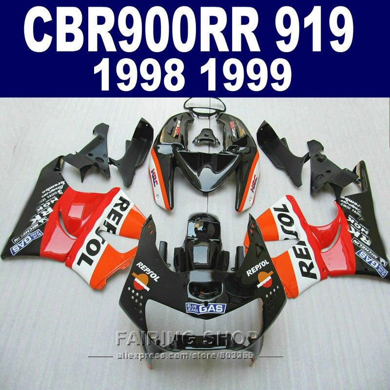 Настройка этикета для Honda CBR900RR обтекатель комплект 919 1999 1998 (красный Repsol/Обтекатели) CBR 900RR 98 99 + 7 подарки CN28