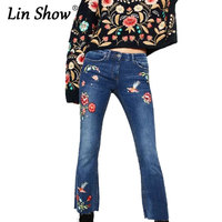 LINSHOW Floral Animals Pattern Embroidery Patches Pockets Women Jeans Tassel 2016 Fashion Style Outwear Denim Women