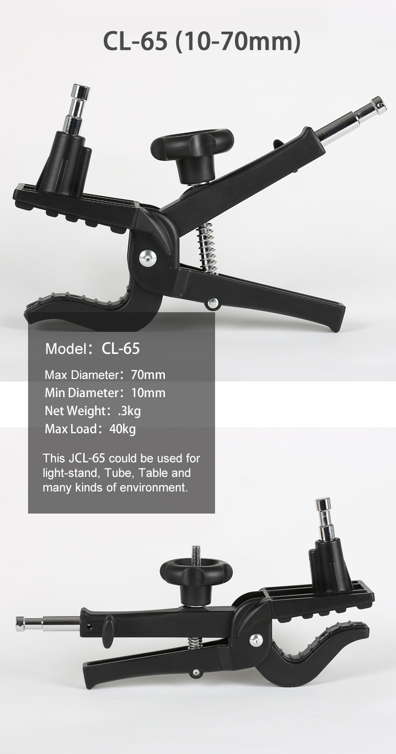 High quality 11-70mm Heavy Metal C Type Clamp U Clip Bracket for Photo Studio Light Stand Camera Flash Accessories CL-65# 8