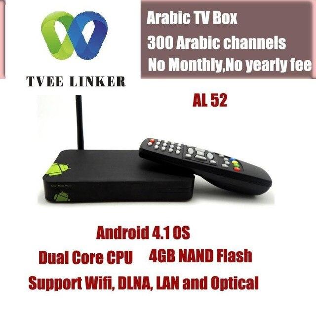 الشحن مجانا البث التلفزيوني عبر الانترنت مربع أكثر من أي اشتراك 100 الأيرانية العيش بحرية مع بعض القنوات التلفزيونية قنوات ليبيا ليبيا هدية الأسرة