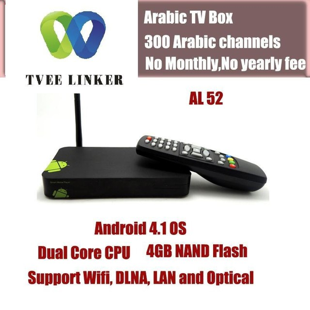 free shipping  no subscription iptv box over 100 iranian  free live tv channels with some Libya channels gift for lybia family
