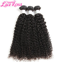 Ali Berrys Hair Kinky Curly Human Hair Brazilian Hair Weave Bundles Double Weft 10 20 Inches
