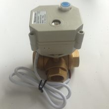 "Waterproof CWX-25S DN25 G1"" brass MINI motor actuated valve L flow 3 way electric ball valve DC12V, CR501 5 wires controller(China)"