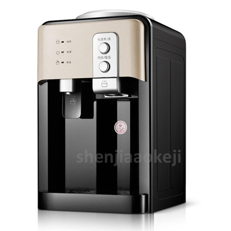 Water Dispenser Desktop Vertical Warm Ice-hot Water Heater Household  For Office Energy-saving Boiled Water Dispenser 220V 550W