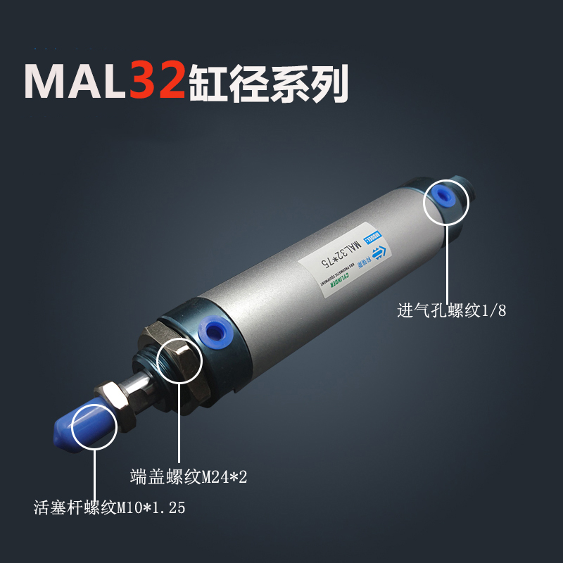 Free shipping barrel 32mm Bore 75mm Stroke MAL32*75 Aluminum alloy mini cylinder Pneumatic Air Cylinder MAL32-75 bore 32mm 75mm stroke aluminum air pneumatic cylinder with magnet mal32 75