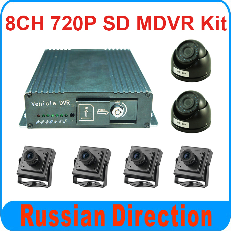 720P AHD Mobile DVR Kit Support Russian Menu 8CH Car MDVR Kit With 6pcs Car Camera For Truck Bus Van Used